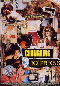 «Чункинский экспресс» Вонг Кар-Вайя