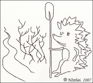 ёжик с веслом