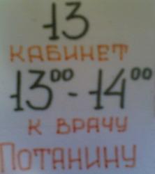 11.30 КБ