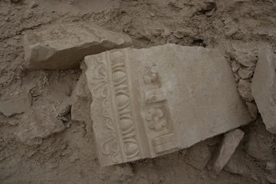 фрагмент саркофага