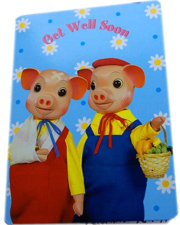 Пинки и Пуки