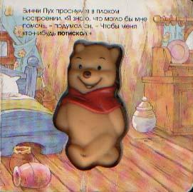 35,07 КБ