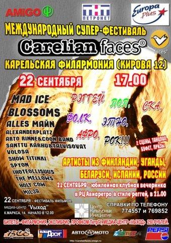 CARELIAN FACES 2007