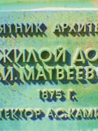 26.23 КБ