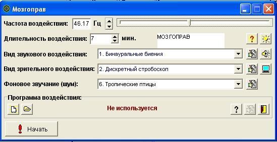 35.99 КБ