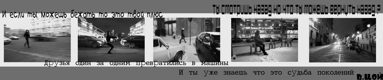 108,86 КБ