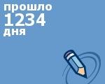 5.74 КБ