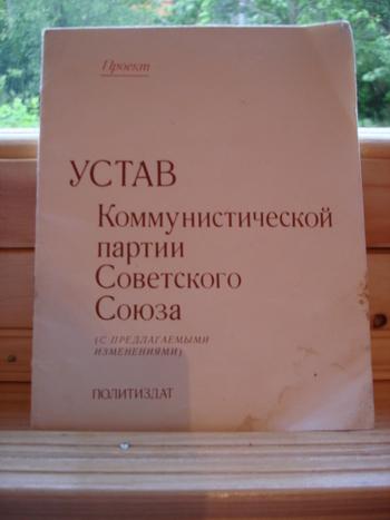 75.75 КБ