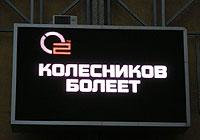 6.56 КБ