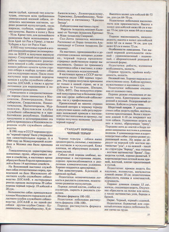 http://www.ljplus.ru/img3/u/p/upiter777/Izobr879g8azhenie-006.jpg