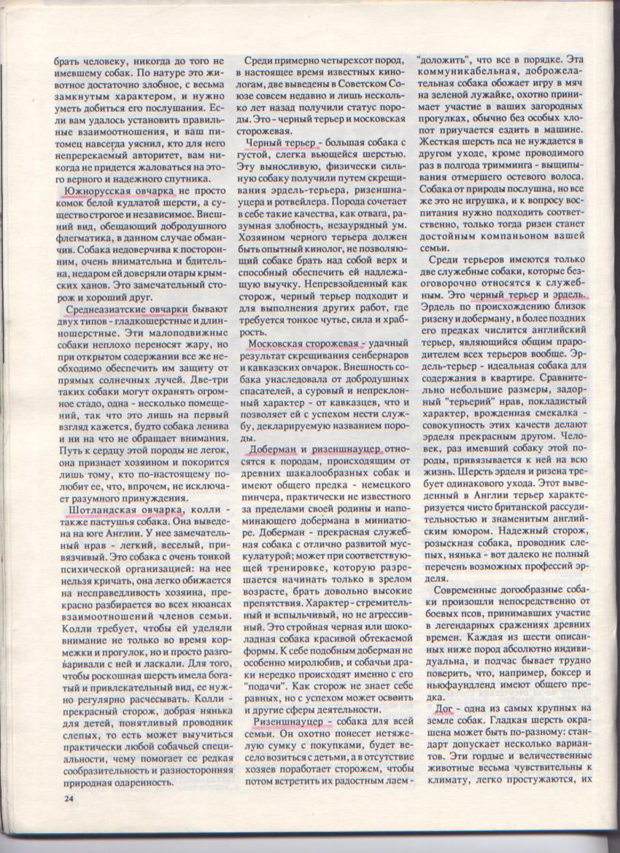 http://www.ljplus.ru/img3/u/p/upiter777/Izobr980azhenie-003.jpg