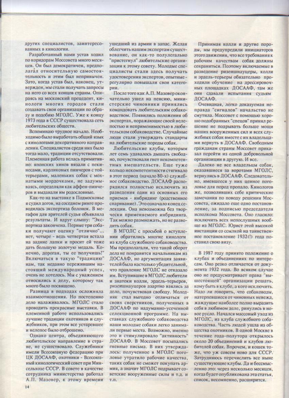 http://www.ljplus.ru/img3/u/p/upiter777/Izobrazhenie-004.jpg