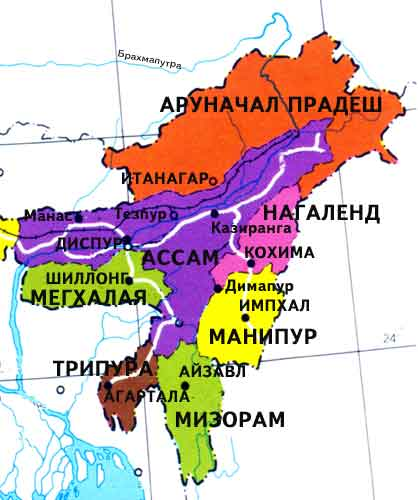 language conflict in nagaland