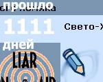8,74 КБ