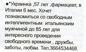 21.29 КБ