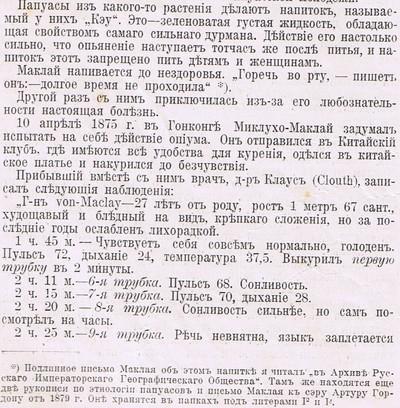 80.68 КБ