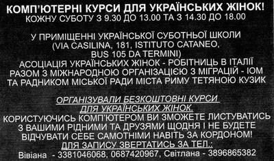50.16 КБ