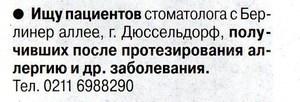14.43 КБ