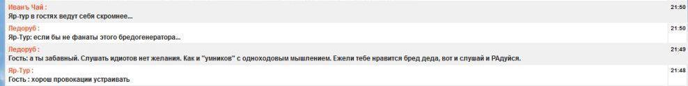 15.47 КБ