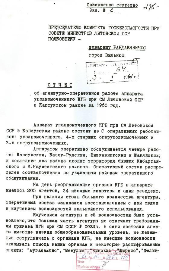 98.05 КБ