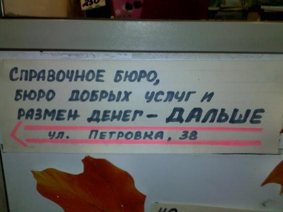 22.62 КБ