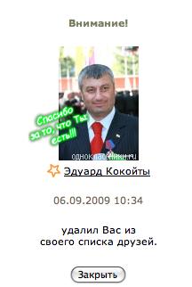 42.40 КБ