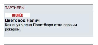 12.09 КБ