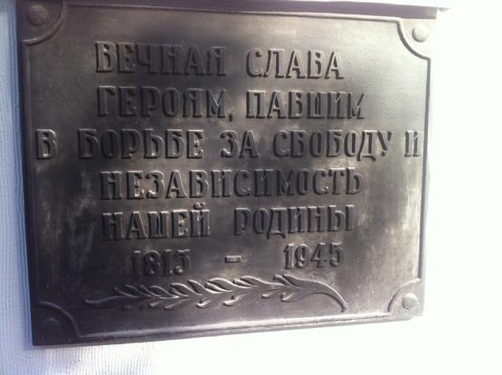 81.66 КБ