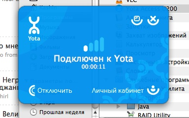 39.42 КБ