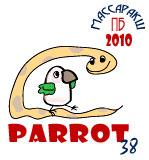 Медаль «38 попугаев»