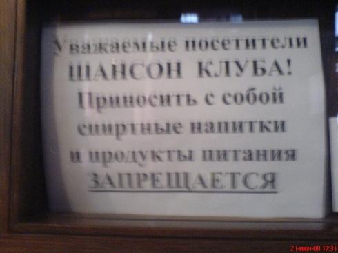 59.51 КБ