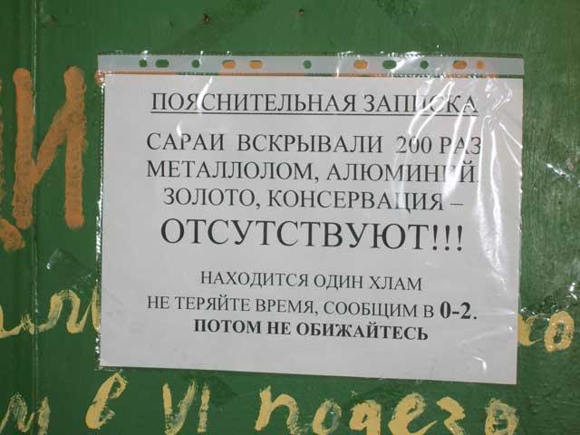 35.17 КБ