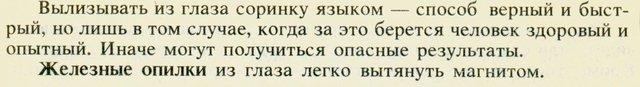 20,70 КБ