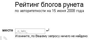23,30 КБ