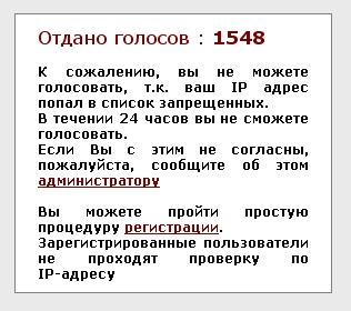 64.02 КБ