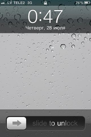 48.44 КБ