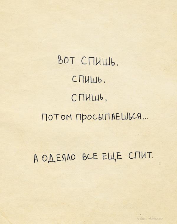 101.82 КБ