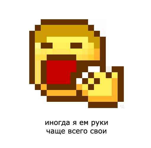 24,75 КБ