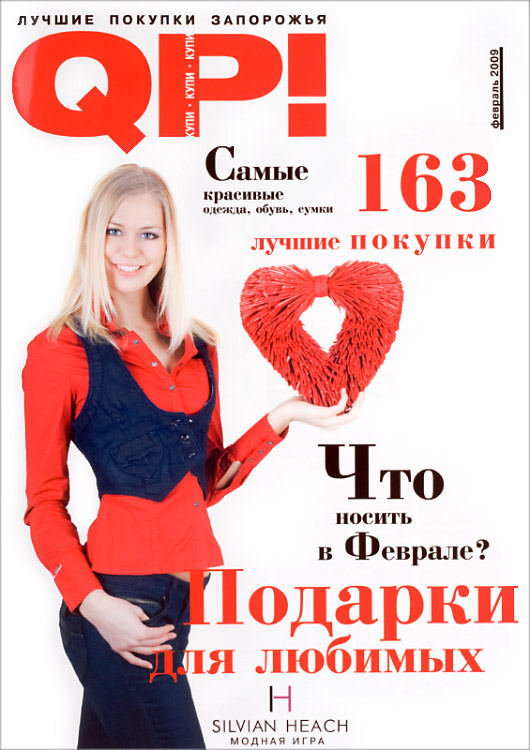 http://www.ljplus.ru/img4/a/c/acidgreyphoto/QP-web.jpg