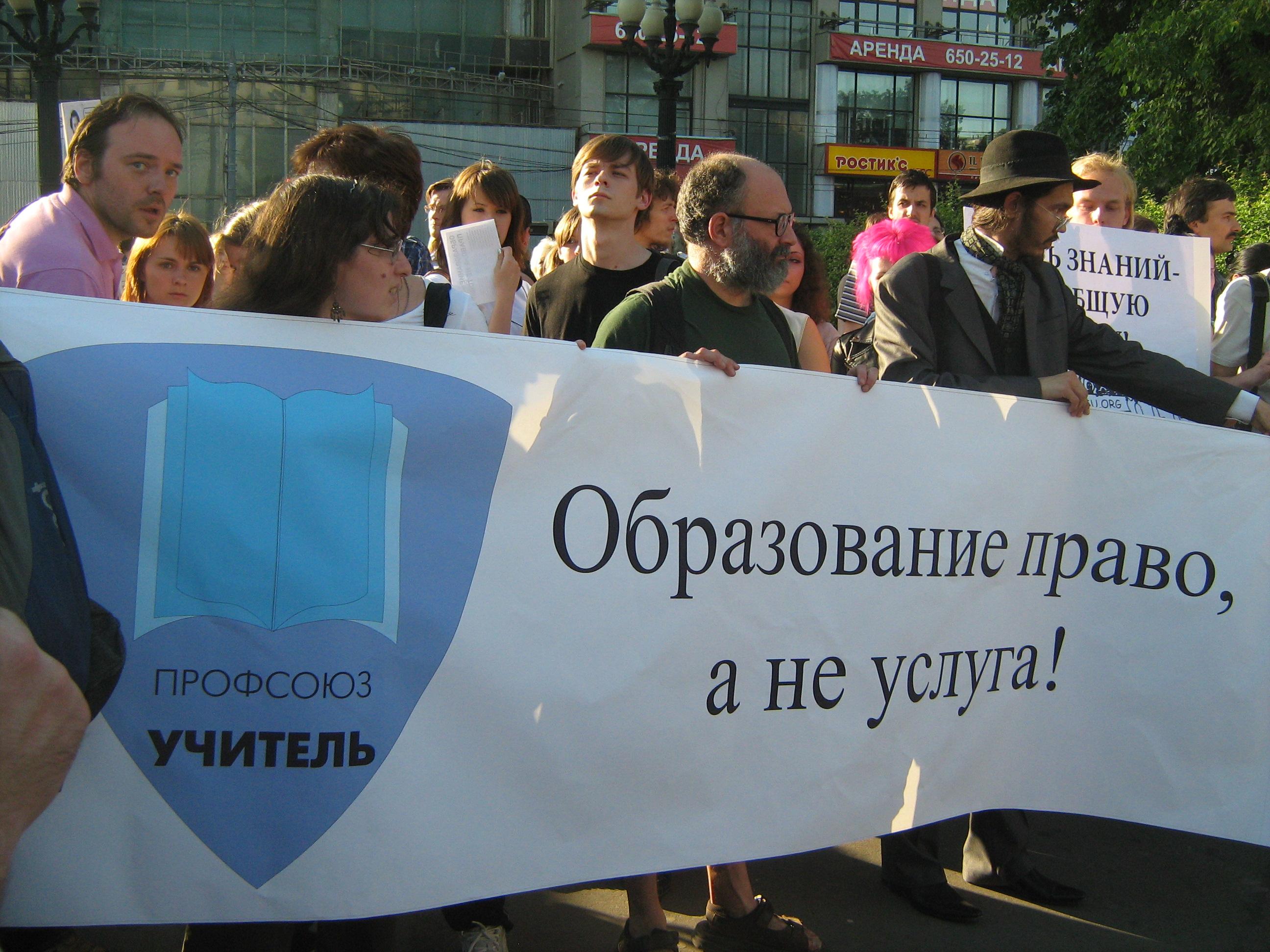 https://www.ljplus.ru/img4/a/d/ademidov72/_1-ucitel.jpg