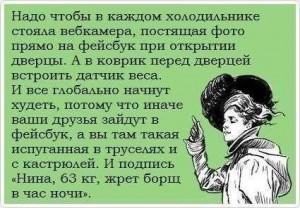 31.75 КБ
