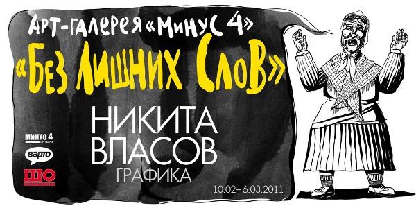 75.24 КБ