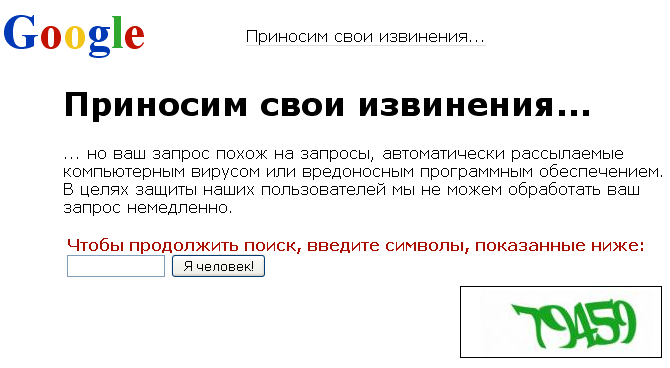 31.05 КБ