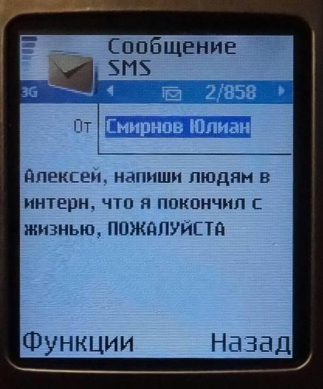 41.91 КБ