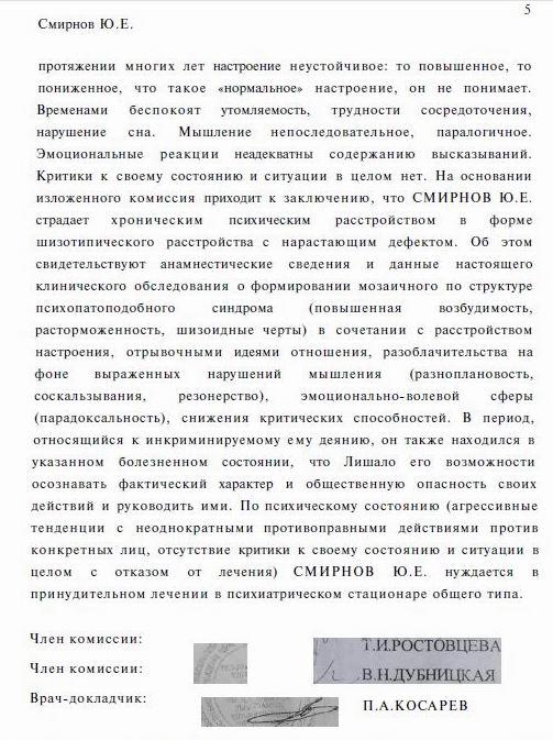 81.30 КБ