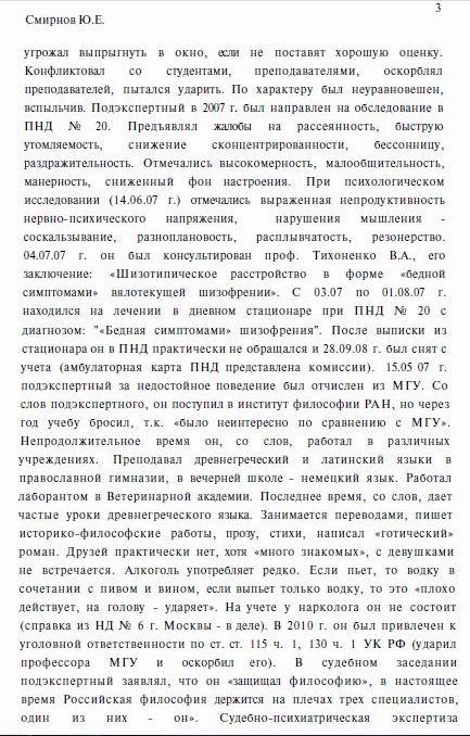 92.15 КБ