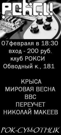 24.82 КБ