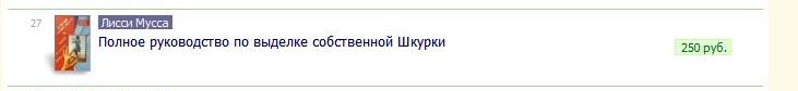 23.78 КБ