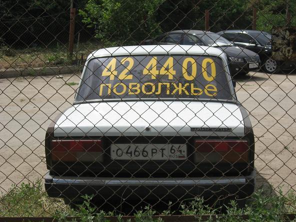 75.36 КБ