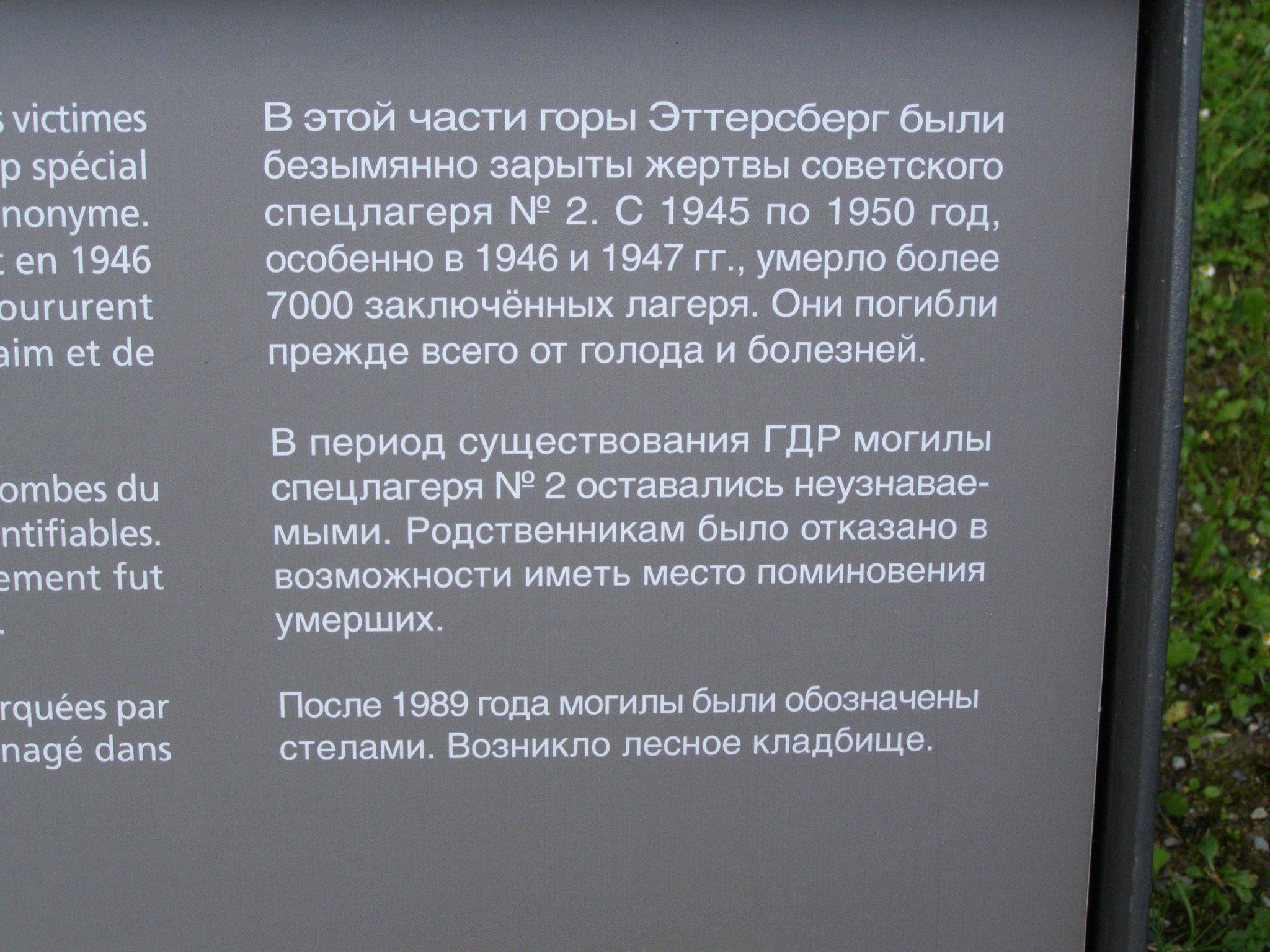 462.30 КБ